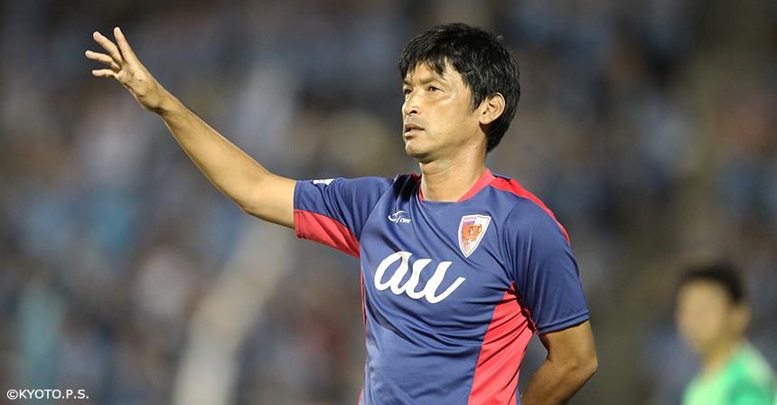 1人目のJリーガー石丸清隆氏が京都サンガF.C.の監督に就任されました ...
