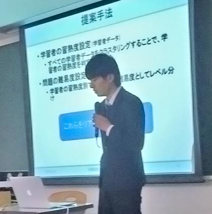 経営情報学部3年生米田 将君が情...